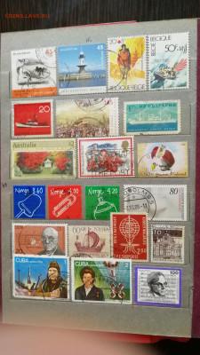 Марки мира и СССР - гашеные и нет - IMG_20190911_120925