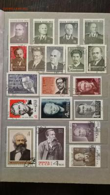 Марки мира и СССР - гашеные и нет - IMG_20190911_121053