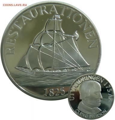 Монеты с Корабликами - Restoration.JPG