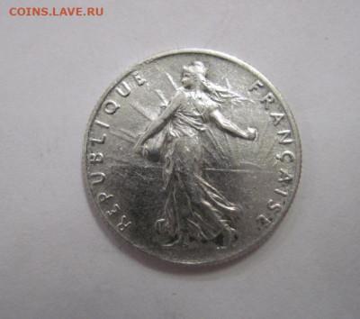 50 сантимес франция 1914 до 13.09.19 - IMG_6033.JPG