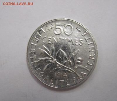 50 сантимес франция 1914 до 13.09.19 - IMG_6031.JPG