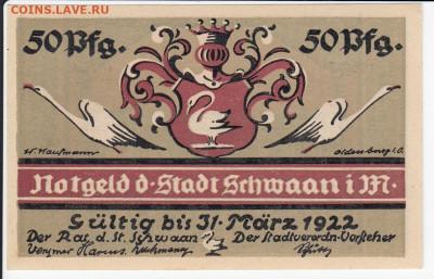 НОТГЕЛЬД - ШВАН 50 пфеннигов 1921 г. до 17.09 в 22 - м1