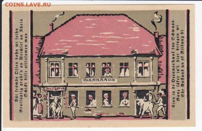 НОТГЕЛЬД - ШВАН 50 пфеннигов 1921 г. до 17.09 в 22 - м