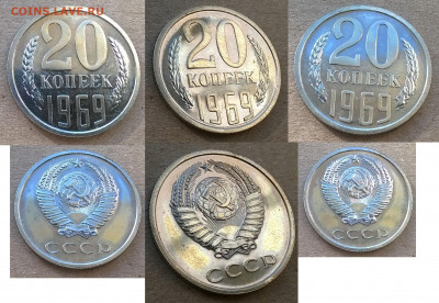 20 копеек 1969 г.  Наборная, отличная  до 15.09.19 - 5