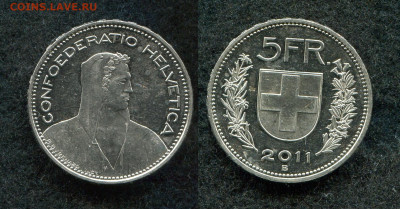 5 франков 2011 Швейцария  Пруф? - img053