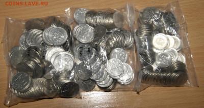 1, 2, 5 рублей 2019 запайки по 100шт до 14.09 22-00 - _DSC1162.JPG