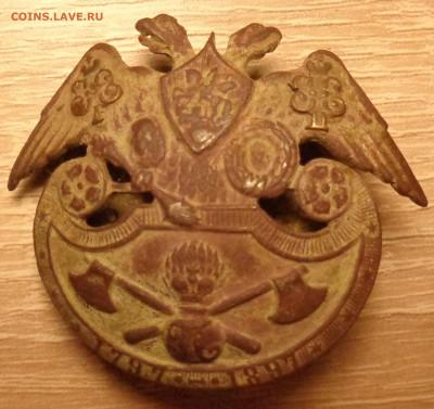 Полковой знак Гренадерского саперного батальона - DSC08401.JPG