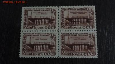 25 лет Узбекской ССР 1950 год, 2 рубля квартблок - IMG_20190912_004124