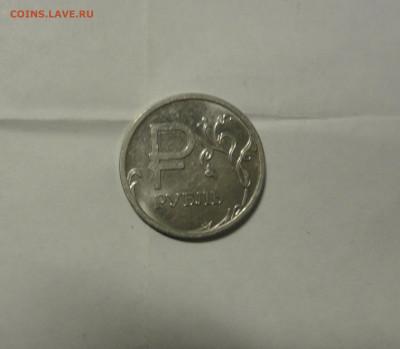 """10 рублей 2011г. ММД. Брак """"раскол штемпеля"""". Плюс 2 монеты. - DSC01470 (1) - копия.JPG"""