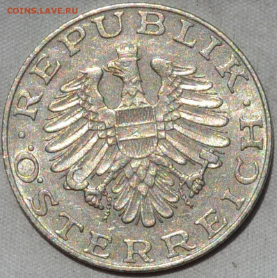 Австрия 10 шиллинг 1975. 14. 09. 2019. в 22 - 00. - DSC_0689