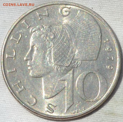 Австрия 10 шиллинг 1979. 14. 09. 2019. в 22 - 00. - DSC_0723
