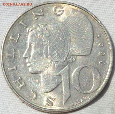 Австрия 10 шиллинг 1990. 14. 09. 2019. в 22 - 00. - DSC_0721