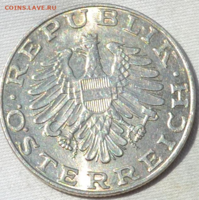 Австрия 10 шиллинг 1990. 14. 09. 2019. в 22 - 00. - DSC_0722