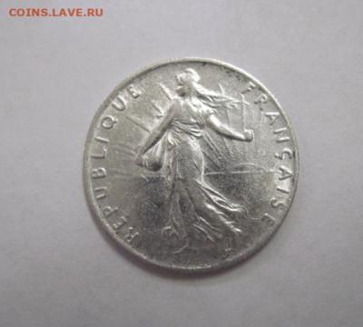 50 сантимес франция 1915 до 15.09.19 - IMG_6084.JPG
