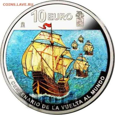 Монеты с Корабликами - Хуан Себастьян