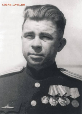 Монеты с Корабликами - А. И. Маринеско - командир подводной лодки С-13