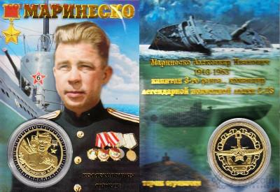 Монеты с Корабликами - жетон