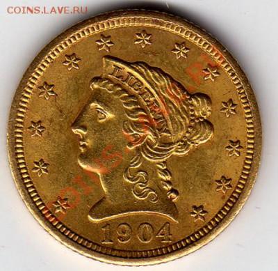 2,5 доллара 1904 год золото - 1
