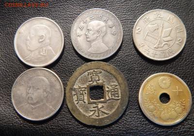 Монеты Азии, прошу опознать - 1