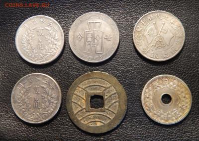 Монеты Азии, прошу опознать - 2