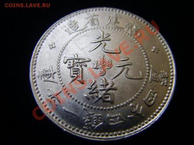 Помогите по долларам Китая - 15