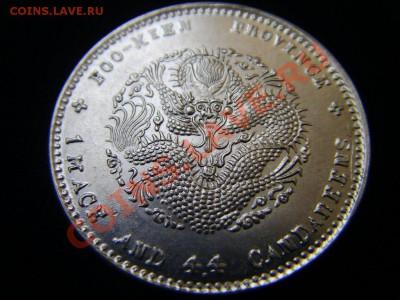 20 центов,вес-5,35 грамм - 16