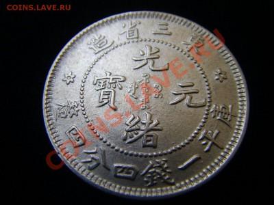 Помогите по долларам Китая - 17