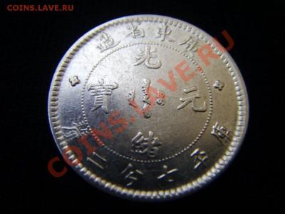 Помогите по долларам Китая - 19