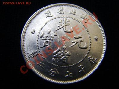 Помогите по долларам Китая - 21