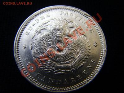 10 центов,вес-2,8 грамм - 22