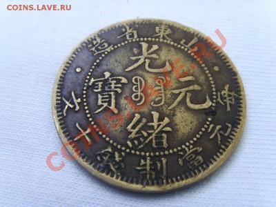 Помогите по долларам Китая - 31