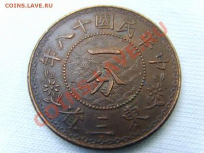 Помогите по долларам Китая - 37