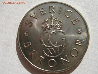 Швеция. - IMG_5404_1.JPG