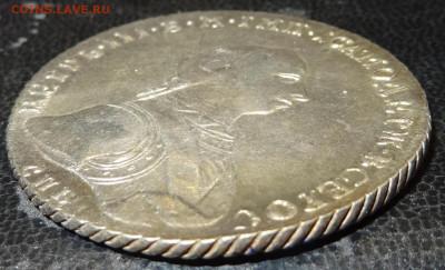 1 Рубль 1762 год спб-нк Петр третий - DSC04030.JPG