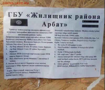А вот, что у нас делается в России - EE99NneX4AAAWpn