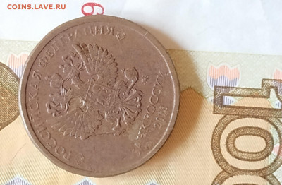 10 рублей 2018 ммд без гальванического покрытия (брак)? - IMG_20190921_155123