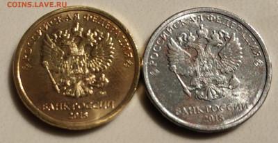10 рублей 2018 ммд без гальванического покрытия (брак)? - IMG_20190921_161140