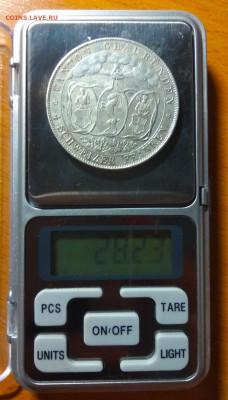 Швейцария 4 франка 1842 год. Оценка. - IMG_20190921_170911_compress4