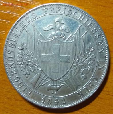Швейцария 4 франка 1842 год. Оценка. - IMG_20190921_171004_compress97