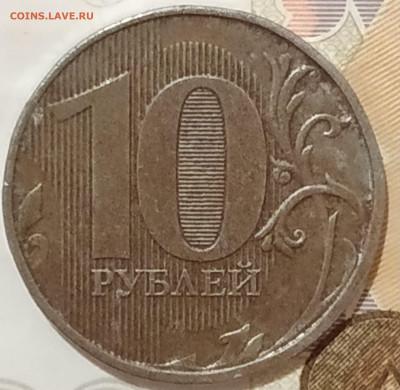 10 рублей 2018 ммд без гальванического покрытия (брак)? - IMG_20190922_214730