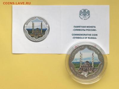 3 рубля цветные ,,Символы России,, - 3р