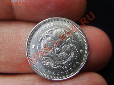 Помогите по долларам Китая - PIC_0799.JPG