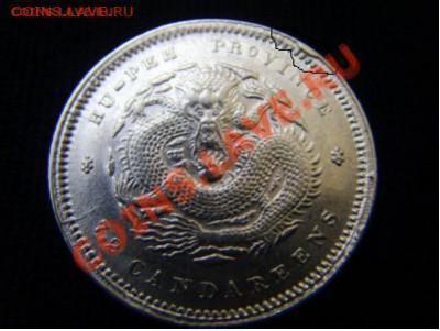 Помогите по долларам Китая - 22