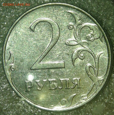 2 рубля 2011, 2015 полные расколы аверса, до 25.09.19 - 20190923_194339-1