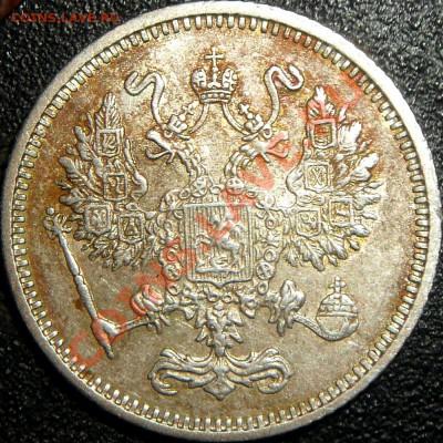 Что попадается среди современных монет - 10k1916_a