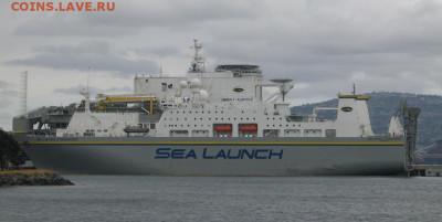 Монеты с Корабликами - SeaLaunch-Commander