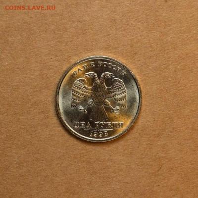 2 рубля 1998сп БЕЗ ОБОРОТА (UNC) до 26.09 в 22.30 - DSC_0191