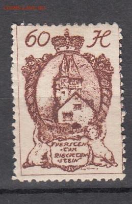 Лихтенштейн 1920 1м * 60 до 30 09 - 245
