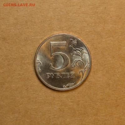 5 рублей 1997м   (ОТЛИЧНЫЕ)  до 27.09 в 22.30 - DSC_0200 (1)