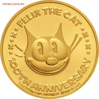 Кошки на монетах - 1-3